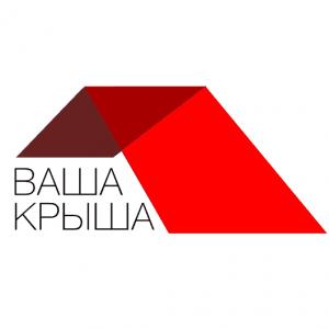 Логотип ВАША КРЫША
